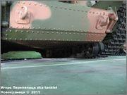 """Венгерская 105 мм САУ 40/43М """"Zrinyi"""" II, Танковый музей, Кубинка  013"""