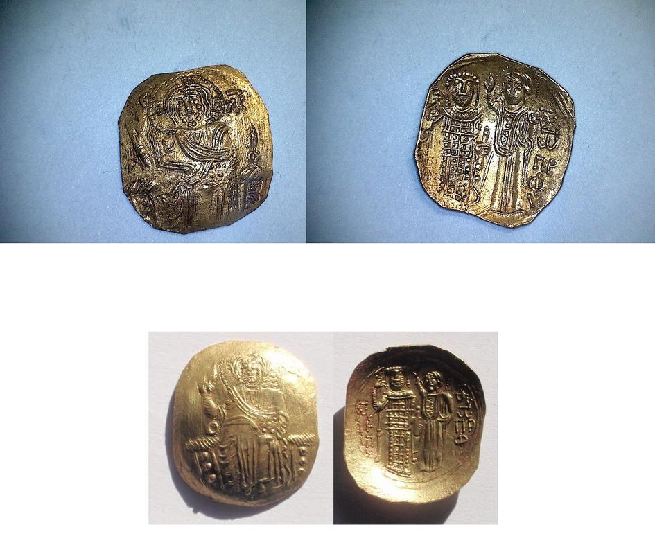 Hyperpyron de Juan III Vatatzés. Magnesia. El Imperio de Nicea - Página 2 Falso_juan_iii_4