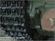 """Венгерская 105 мм САУ 40/43М """"Zrinyi"""" II, Танковый музей, Кубинка  057"""