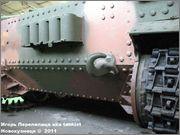 """Венгерская 105 мм САУ 40/43М """"Zrinyi"""" II, Танковый музей, Кубинка  030"""