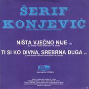 Serif Konjevic - Diskografija Serif_Konjevic_1981-2_z