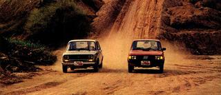 Fiat Brasile 40 anni (1976-2016) QR_1986_x_1976