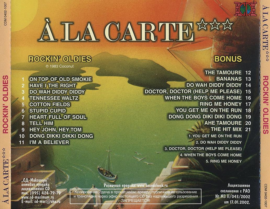 A La Carte - Rockin' Oldies (FLAC) Ala1