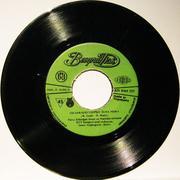 Zekerijah Djezić - Diskografija  1972_za