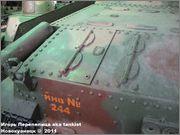 """Венгерская 105 мм САУ 40/43М """"Zrinyi"""" II, Танковый музей, Кубинка  032"""