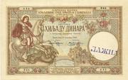 1000 dinares de 1920, Reino de los serbios, croatas y eslovenos 1000_dinara