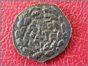 Prutah de la dinastía Asmonea/Macabea. R252_1