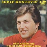 Serif Konjevic - Diskografija Serif_Konjevic_1981-2_p