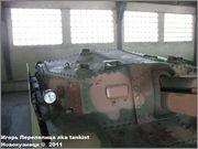 """Венгерская 105 мм САУ 40/43М """"Zrinyi"""" II, Танковый музей, Кубинка  017"""