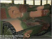 """Венгерская 105 мм САУ 40/43М """"Zrinyi"""" II, Танковый музей, Кубинка  069"""