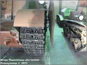 """Венгерская 105 мм САУ 40/43М """"Zrinyi"""" II, Танковый музей, Кубинка  003"""