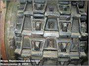 """Венгерская 105 мм САУ 40/43М """"Zrinyi"""" II, Танковый музей, Кубинка  076"""