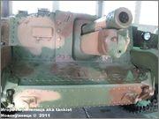 """Венгерская 105 мм САУ 40/43М """"Zrinyi"""" II, Танковый музей, Кубинка  019"""