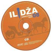 Festival narodne muzike Ilidza 2008 - Kolekcija Picture_002