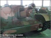 """Венгерская 105 мм САУ 40/43М """"Zrinyi"""" II, Танковый музей, Кубинка  050"""
