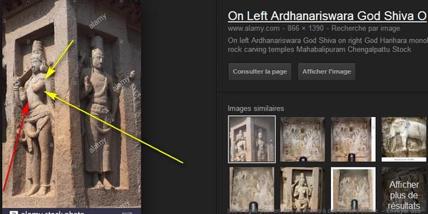 Shiva comme androgyne  Maha2