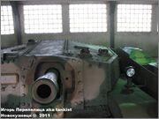 """Венгерская 105 мм САУ 40/43М """"Zrinyi"""" II, Танковый музей, Кубинка  020"""