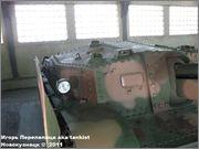 """Венгерская 105 мм САУ 40/43М """"Zrinyi"""" II, Танковый музей, Кубинка  026"""