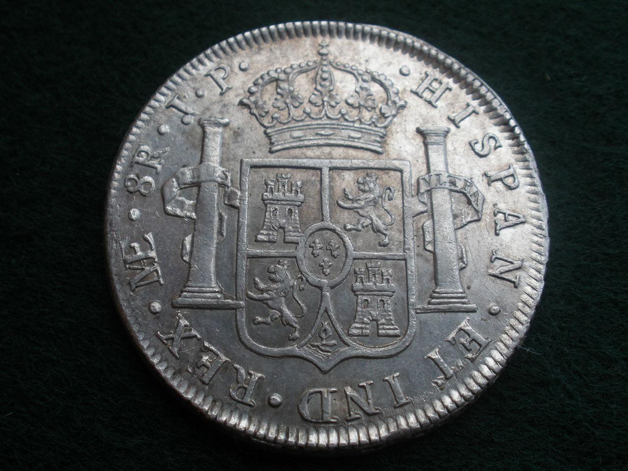 8 reales 1812. Fernando VII. Lima P1010197