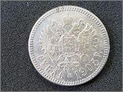 Rublo de 1905 - P -  R241_2