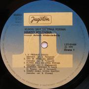 Himzo Polovina - Kolekcija 1979_z1