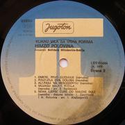 Himzo Polovina - Kolekcija 1979_z2