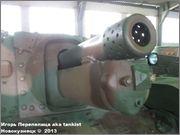 """Венгерская 105 мм САУ 40/43М """"Zrinyi"""" II, Танковый музей, Кубинка  051"""