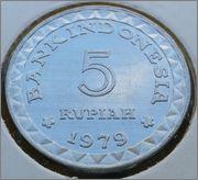 Indonesia. 5 rupiah 1979 5_rupiah_1979_Indonesia_3