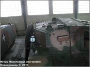 """Венгерская 105 мм САУ 40/43М """"Zrinyi"""" II, Танковый музей, Кубинка  053"""