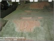 """Венгерская 105 мм САУ 40/43М """"Zrinyi"""" II, Танковый музей, Кубинка  072"""
