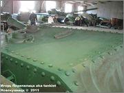 """Венгерская 105 мм САУ 40/43М """"Zrinyi"""" II, Танковый музей, Кубинка  040"""