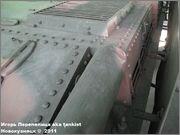 """Венгерская 105 мм САУ 40/43М """"Zrinyi"""" II, Танковый музей, Кубинка  034"""