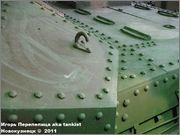 """Венгерская 105 мм САУ 40/43М """"Zrinyi"""" II, Танковый музей, Кубинка  042"""
