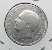 2 dinares de 1879, Serbia IMG_20180703_173743
