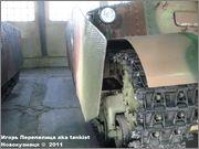 """Венгерская 105 мм САУ 40/43М """"Zrinyi"""" II, Танковый музей, Кубинка  027"""