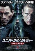 Universal Soldier: Regeneration 2009 Universalsoldierregen