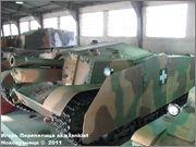 """Венгерская 105 мм САУ 40/43М """"Zrinyi"""" II, Танковый музей, Кубинка  006"""