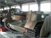 """Венгерская 105 мм САУ 40/43М """"Zrinyi"""" II, Танковый музей, Кубинка  007"""