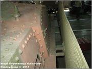 """Венгерская 105 мм САУ 40/43М """"Zrinyi"""" II, Танковый музей, Кубинка  082"""