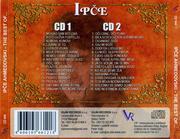 Ipce Ahmedovski 2009 - The Best Of DUPLI CD Omot_2