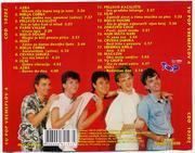 Yu Pop Vremeplov - Kolekcija Back