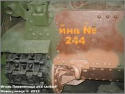 """Венгерская 105 мм САУ 40/43М """"Zrinyi"""" II, Танковый музей, Кубинка  071"""