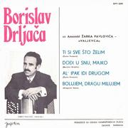 Borislav Bora Drljaca - Diskografija Bora_Drljaca_1970-1_z