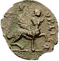 Glosario de monedas romanas. ESFINGE. Image