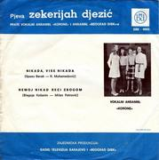Zekerijah Djezić - Diskografija  1970_b