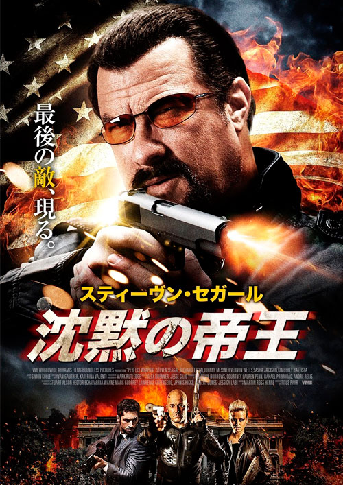 Steven Seagal - Página 10 Perfect_Weapon_Seagal