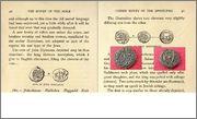 Prutah de la dinastía Asmonea/Macabea. Judaea_2