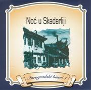 Starogradski biseri - Kolekcija Starogradski_biseri_1_No_u_Skadarliji_-_2001_-_prednja