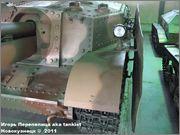 """Венгерская 105 мм САУ 40/43М """"Zrinyi"""" II, Танковый музей, Кубинка  004"""