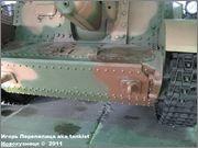 """Венгерская 105 мм САУ 40/43М """"Zrinyi"""" II, Танковый музей, Кубинка  023"""